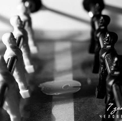 Война между святостью и нечистотой.