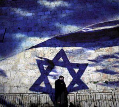 Нееврей в еврейском обществе.