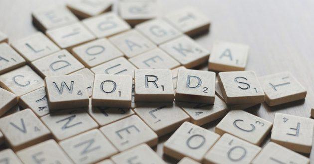 Слова. Мудрость простых слов.