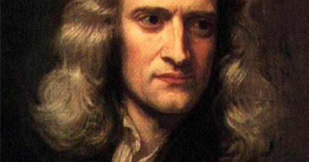 Почему Ньютон не родился в Китае?