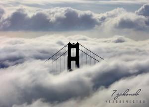 мост+