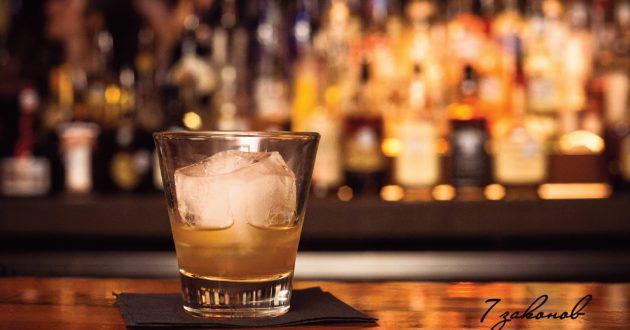 Употребление алкогольных напитков.