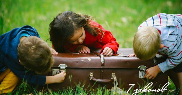 Культурное наследие: что в нашем багаже?