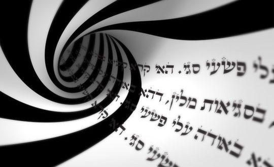 Может ли нееврей изучать Каббалу?