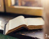 Молитва для Ноахидов