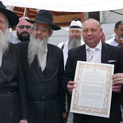 Свадьба Бней Ноах в Иерусалиме