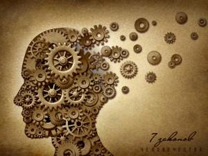 голова-механизм