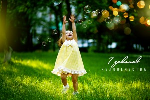bubbles+