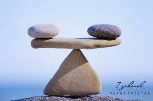 balancing-stones+