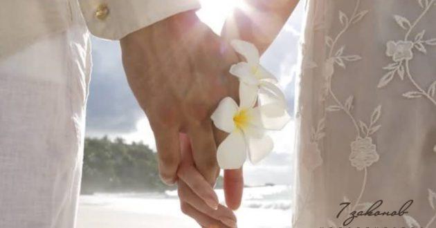 Брак. Когда две жизни соединяются в одну.