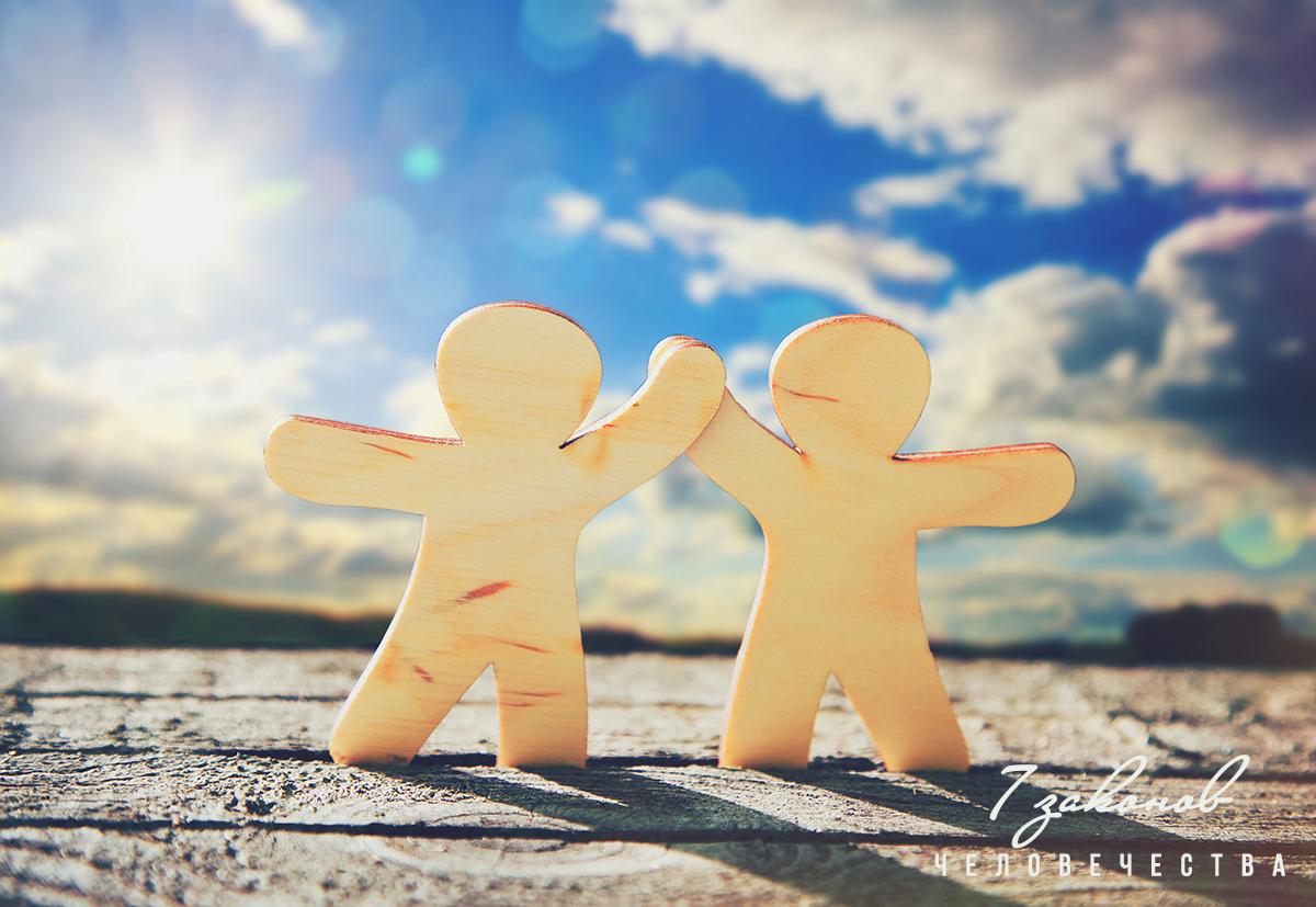 картинками про дружбу