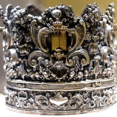 Малхут — Царство: создать Всевышнему обитель в нижних мирах.