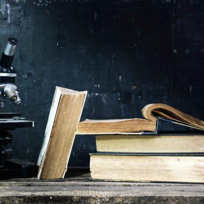 Наука и религия - знания о Б-ге.