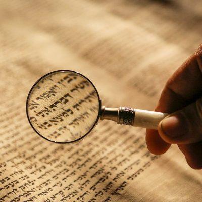 Синайский урок: есть ли нравственность без заповеди?