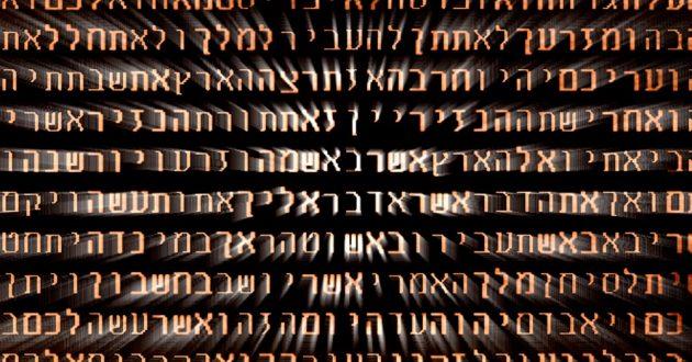 Коды Торы о датах четырех крупных событий с 1990 года